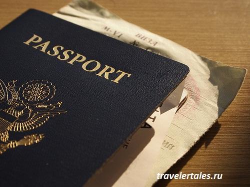 Когда нет возможности оформить визу