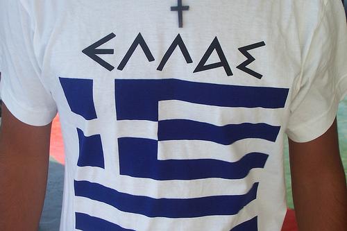 Четыре причины поехать в Грецию