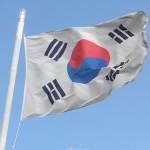 Иная Северная Корея