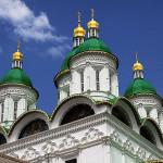 Поездка в Астрахань