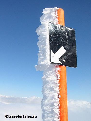 ski-rout