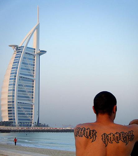 Пляж Jumeirah Beach Residents скучно здесь точно не будет!
