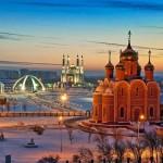 Поездка в Актюбинск