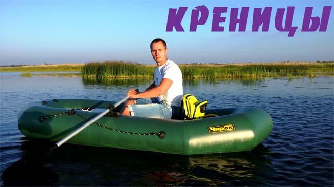 Krenica-251 348