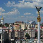 Киев мать городов русских