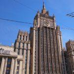 МИД получит средства для помощи застрявшим за рубежом россиянам