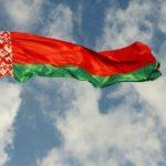 Нижняя палата парламента Белоруссии ратифицировала соглашение с РФ о визах